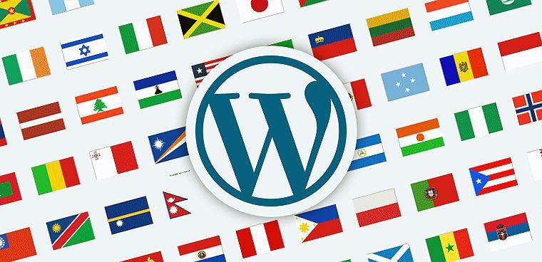 Traducir wordpress en otros idiomas en Barcelona o Gerona